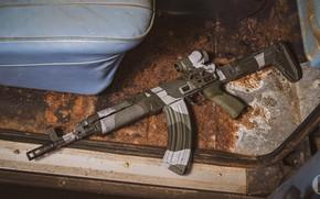 Picture weapons, machine, sight, weapon, custom, custom, VZ 58, assaul rifle, VZ 58