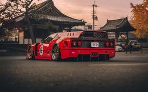 Picture Red, Auto, Machine, Ferrari, Car, Rendering, Concept Art, Ferrari F40, Sports car, Science Fiction, Khyzyl …