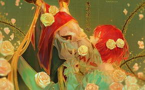 Picture Mahou Tsukai no Yome, The Ancient Magus' Bride, Bride of the sorcerer, Elias Ainsworth, Chise …