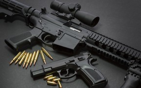 Picture pistol, assault rifle, ammunition, firearms