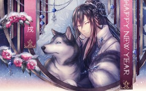 Picture look, flowers, dog, anime, New Year, Christmas, guy