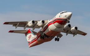 Picture the sky, Avro RJ85, fire plane