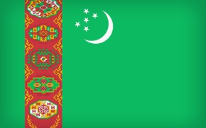 Picture Flag, Turkmenistan, Turkmenia, Turkmenistan Large Flag, Flag Of Turkmenistan