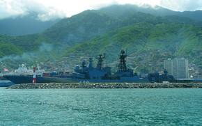 Picture ship, large, Venezuela, anti-submarine, Admiral Chabanenko, visit