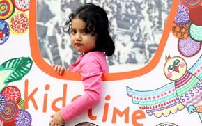 Picture cute girl, atoshiyan entertainment, asif khan-mdh pro, atoshiyan, asif khan-mdh, asifmdh, bangladeshi girl, kid girl, …