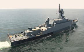 Picture Navy, MRK, Зелёный Дол
