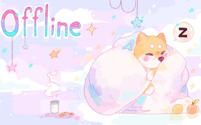 Picture glass, puppy, blanket, pink background, stars, cold, cookies, Mandarin, Shiba inu, offline