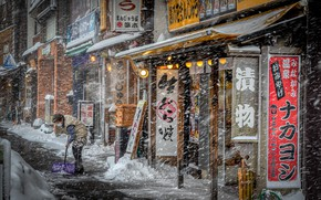 Picture snow, the city, street
