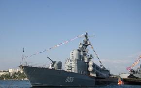 Picture large, boat, parade, rocket, Sevastopol, cipher Zipper