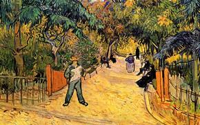 Picture Vincent van Gogh, Entrance to the Public, Park in Arles