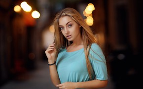 Picture look, girl, face, portrait, glasses, blonde, Anna, long hair, Dmitry Arhar