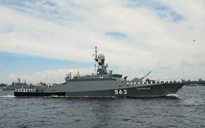 Picture ship, rocket, small, Parade, Serpukhov