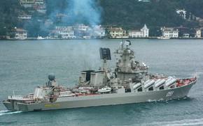 Picture Turkey, cruiser, the Straits, Marshal Ustinov