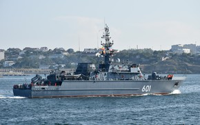 Picture Sevastopol, minesweeper, Ivan Antonov