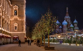 Picture winter, snow, trees, the city, lighting, lights, Moscow, temple, Pokrovsky Cathedral, Red square, illumination, GUM