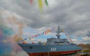 Picture minesweeper, противоминный корабль, Петр Ильичев