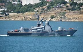 Picture large, boat, rocket, Ivanovets