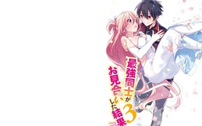 Picture girl, pair, guy, two, saikyou doushi ga omiai shita kekka