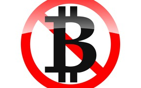Picture sign, red, stop, fon, bitcoin, bitcoin, btc
