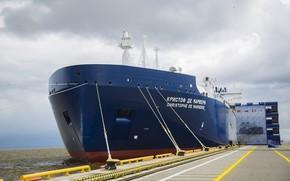 Picture Sea, A liquefied gas carrier, Совкомфлот, КристофДеМаржери