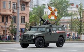 Picture street, Flag, SPN, armored car, Tiger M, rehearsal of the Victory Parade, Tigr-M, ASN 233115, …