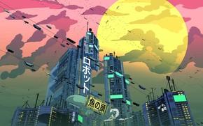 Picture The sun, The city, Style, City, Fantasy, Sky, Art, Sun, Fiction, Illustration, Science Fiction, Sci-fi, …
