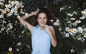 Picture girl, smile, chamomile, lies, Eugene, Zlobin Awesome, Valery Zlobin