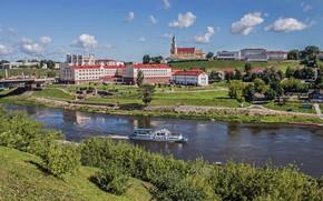 Picture river, Belarus, Grodno, Neman