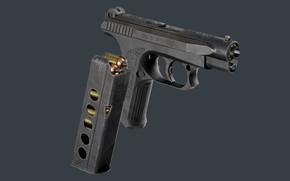Picture Russia, GSH-18, Self-loading pistol