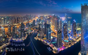 Picture night, the city, lights, fog, view, building, tower, skyscrapers, boats, the evening, horizon, panorama, channel, …