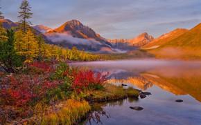 Picture autumn, clouds, landscape, mountains, nature, fog, lake, reflection, vegetation, Vladimir Ryabkov, Kolyma, Invisible