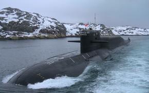 Picture boat, underwater, Verkhoturye, atomic