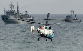 Picture Helicopter, Ukraine, Ka-27, Ka-27PS, The Ukrainian Navy, The ship degaussing, Balta (А811)