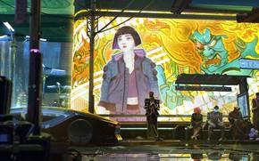 Picture girl, art, street, Cyberpunk 2077, Cyberpunk