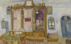 Picture MARC CHAGALL, JERUSALEM, INTERIOR OF THE YEMENITE HAGORAL SYNAGOGUE