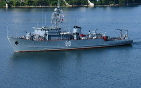 Picture the black sea, sea, minesweeper, project 266m, Kovrovets