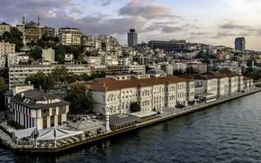 Picture Istanbul, Turkey, Istanbul University