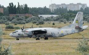 Picture The plane, Ukraine, Military Transport, An-26, ANTK imeni O. K. Antonova, Ukrainian Navy, The Ukrainian …