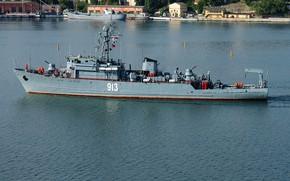 Picture sea, aquamarine, minesweeper, project 266m, Kovrovets