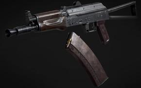 Picture Kalashnikov, AKS-74U, Compact machine