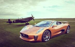 Picture Orange, Spitfire, CX-75, Jaguar/