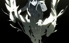 Picture fish, notebook, My Hero Academia, Boku No Hero Academy, Midori Isuku, Izuku Midoriya, My Hero …