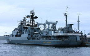 Picture ship, large, Navy, anti-submarine, project 1155, Admiral Kharlamov