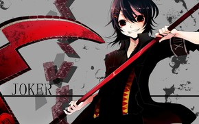 Picture weapons, anime, braid, guy, Tokyo Ghoul, Tokyo ghoul