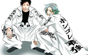 Picture style, anime, art, guys, two, Katekyo Hitman Reborn, Teacher mafia Reborn, Gokudera Hayato, Yamamoto Takeshi