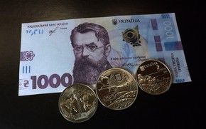 Picture UKRAINE, MONEY, COINS, The HRYVNIA, BILL, 2019, A THOUSAND