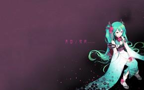 Picture characters, kimono, vocaloid, Hatsune Miku, Vocaloid, blue hair, purple background, flower in hair, Hatsune Miku, …