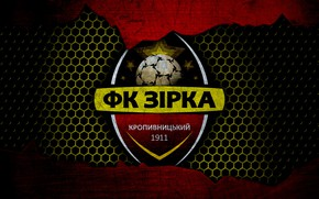 Picture wallpaper, sport, logo, football, About