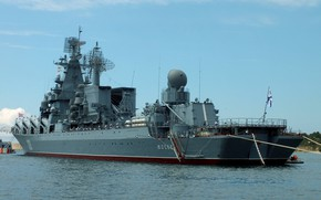 Picture Moscow, cruiser, feed, guards flag