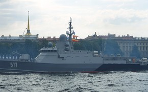 Picture ship, rocket, small, Sovetsk